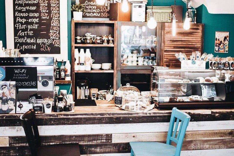 """Вебинар """"Как открыть прибыльную кофейню"""""""