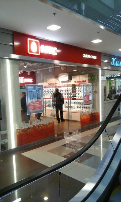 Ремонт магазинов, салонов и коммерческих помещений Москва
