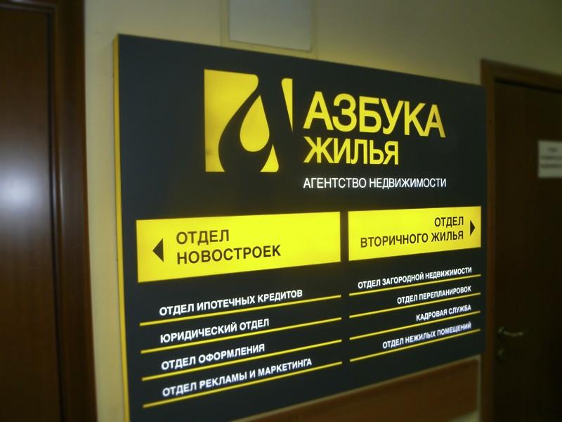 Изготовление светового короба Москва