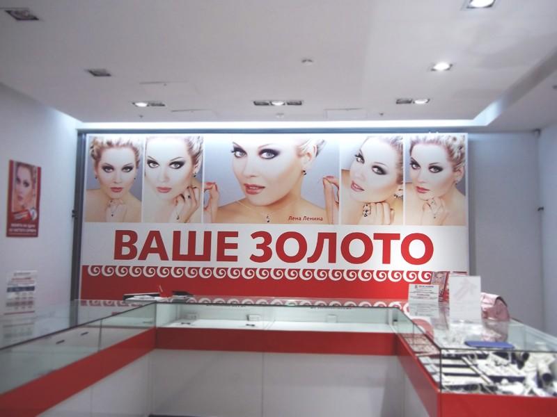 Полноцветная печать баннеров и плакатов Москва